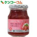 信州須藤農園 100%フルーツストロベリー 190g[信州須藤農園 イチゴジャム]【あす楽対応】