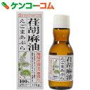 紅花食品 荏胡麻油(えごま油) 170g[紅花食品 紅花 エゴマ えごま油 しそ油]【あす楽対応】