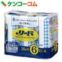 リードヘルシークッキングペーパー 38枚×6ロール[リード キッチンペーパー]【li11alp】【li08rk】【あす楽対応】