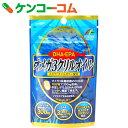 DHA・EPA オメガ3クリルオイル 62粒[DHA]【あす楽対応】...