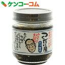 マルシマ つくだに屋 のり佃煮 95g/マルシマ/のり(佃煮)/税抜1900円以上送料無料