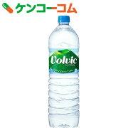 ボルヴィック 1.5L×12本【19_k】【送料無料】