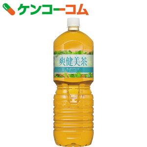 コカ・コーラ ブレンド 清涼飲料水