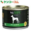 ニュートライプ クラシック ドッグフード グリーンラムトライプ 185g[NUTRIPE(ニュートライプ) ドッグフード(ウエット・缶フード)]