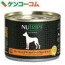 ニュートライプ クラシック ドッグフード サーモンとチキン&グリーンラムトライプ 185g[NUTRIPE(ニュートライプ) ドッグフード(ウエット・缶フード)...