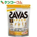 ザバス タイプ2 スピード バニラ味 1155g【送料無料】