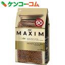 マキシム アロマセレクト 袋 180g[MAXIM(マキシム) コーヒー(インスタント)]【あす楽対応】
