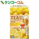 ブレンディスティック ティーハート レモン&レモングラス 6本[Blendy(ブレンディ) スティック紅茶(紅茶粉末)]