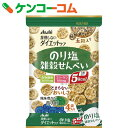 リセットボディ のり塩雑穀せんべい 88g(22g×4袋)[カロリーコントロール菓子 食事療法]【あす楽対応】
