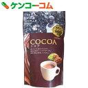プレス・オールターナティブ ココア 低脂肪タイプ 130g[ココア コーヒー・ココア]