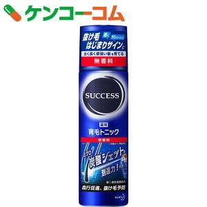 サクセス 薬用育毛トニック 無香料180g【ko74td】【ko11td】