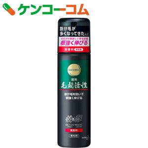 サクセス 薬用毛髪活性 無香料 185g【ko74td】【kao1610T】