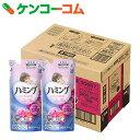 ハミング オリエンタルローズの香り つめかえ用 540ml×15個入[ハミング 柔軟剤]【あす楽対応】【送料無料】