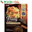 地中海ダイニング 鶏肉のアンチョビ炒め用 120g[惣菜(そうざい)の素 調味料・油]【あす楽対応】