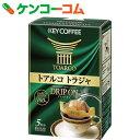 キーコーヒー ドリップオン トアルコトラジャ 5杯[ケンコーコム ドリップコーヒー コーヒー・ココア]【あす楽対応】