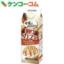 キーコーヒー 割りカフェ キャラメルマキアートベース(4倍希釈) 500ml[カフェオレ飲料 コーヒー・ココア]
