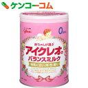 アイクレオのバランスミルク 800g[アイクレオ 新生児用ミルク(粉末)]【あす楽対応】【送料無料】