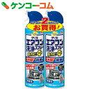 エアコン洗浄スプレー防カビプラス 無香性 420ml×2本[...