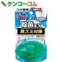 液体ブルーレット除菌EX パワースプレッシュの香り 無色の水 つけ替用 70ml[ブルーレット洗浄剤 トイレ用]【あす楽対応】