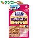 小林製薬 ナットウキナーゼEX 60粒[小林製薬の栄養補助食品ナットウキナーゼ(納豆キナーゼ)]【あす楽対応】【送料無料】
