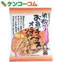 別所蒲鉾 米粉入り お魚チップス オニオンソテー 40g[スナック菓子]