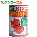 ヒカリ 国産有機ホールトマト 400g[ヒカリ トマト缶詰(トマト缶)]
