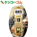 消臭力 玄関・リビング用 炭と白檀 400ml[消臭剤]【art1702】