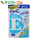 DHC ビタミンE 60日分 60粒[DHC サプリメント ビタミンE]【あす楽対応】