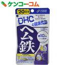 DHC ヘム鉄 20日分 40粒[DHC サプリメント ヘム鉄]