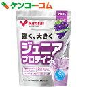 Kentai(ケンタイ) ジュニアプロテイン グレープ風味 700g[Kentai(ケンタイ) プロテイン ジュニア用]【送料無料】