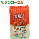 共立 素焼きアーモンド 袋28g×7