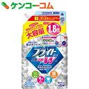 ブライトW 除菌&抗菌 つめかえ用 大容量 900ml[ケンコーコム ブライトW 酸素系漂白剤 衣類用]