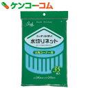 水切りネット(三角コーナー用)PR61 青 35枚[水切り袋]