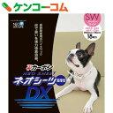 ネオシーツDX超厚型 +カーボン スーパーワイド 18枚[コーチョー スーパーワイドサイズ(犬用シーツ)]【あす楽対応】