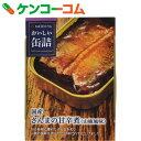 明治屋 おいしい缶詰 国産さんまの甘辛煮 山椒風味 100g[明治屋 さんま缶(さんまの缶詰)]【あす楽対応】