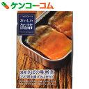 明治屋 おいしい缶詰 国産さばの味噌煮 95g[明治屋 さば缶詰]【あす楽対応】