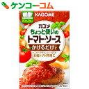 カゴメ ちょっと使いのトマト・ソース 80g×2[カゴメ トマトソース]