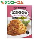 キユーピー あえるパスタソース カニのトマトクリーム マスカルポーネ仕立て 140g[キユーピー トマトソース(パスタソース)]【あす楽対応】