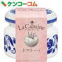 ラ・カンティーヌ トマトソース 50g[La Cantine(ラ・カンティーヌ) トマトソース]