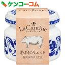 ラ・カンティーヌ 豚肉のリエット 50g[La Cantine(ラ・カンティーヌ) リエット(パテ)]