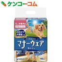 マナーウェア 男の子用 Sサイズ 小型犬用 46枚[マナーウェアおむつ・紙パンツ・マナーパット(ペット用)]