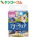 マナーウェア 男の子用 超小型犬用 52枚[マナーウェアおむつ・紙パンツ・マナーパット(ペット用)]