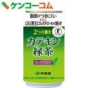 伊藤園 2つの働き カテキン緑茶 340g×24本[2つの働き 体脂肪の気になる方へ]【送料無料】