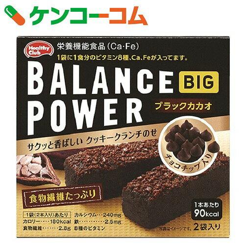 バランスパワー ビッグ ブラックカカオ味 2袋入りの商品画像