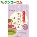 ママおもい茶 べにふうき 3g×15袋[低カフェイ