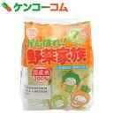 岩塚製菓 がんばれ!野菜家族 55g×6袋[岩塚製菓 せんべい]