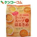 ダイショー バラエティ広がる 5つの味のスープはるさめ 10食入り[ダイショー 春雨スープ]【あす楽対応】