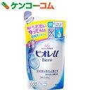ビオレu フレッシュフローラルの香り つめかえ用 380ml[ケンコーコム ビオレu(ビオレユー) ボディソープ 弱酸性]【kao1610T】【ko11td】