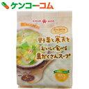 野菜と寒天をおいしく食べる具だくさんスープ 5食入[ひかり味噌 寒天入りスープ]