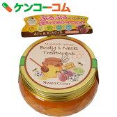 マヌカコスメ ボディ&ネックエステジュレ 桃の香り 250g[マヌカコスメ ボディジェル]【あす楽対応】